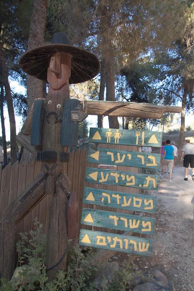 Bar Yar Israeli cowboy ranch