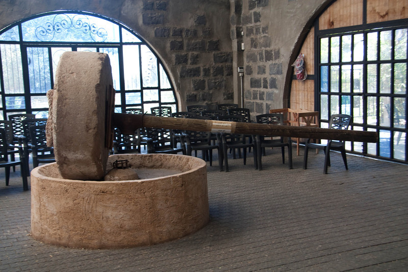 Golan Olive Oil Press, Katzrin