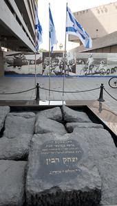 Rabin Square: Sight of assassination.