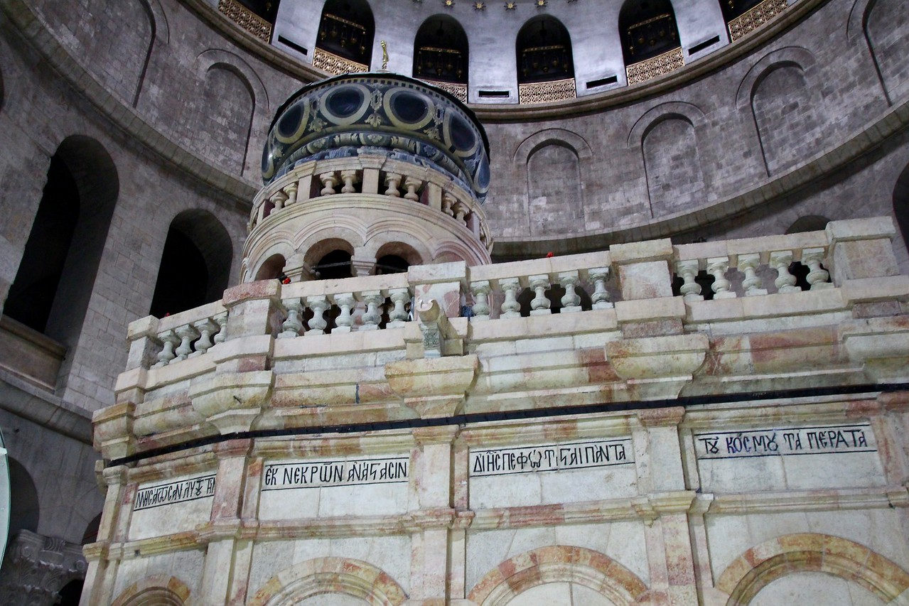 Church of the Holy Sepulcre