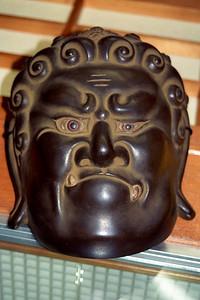 Japanese mask...