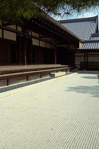 The Zen garden...