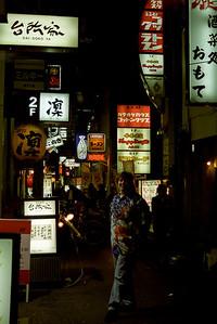 Kyoto bars...