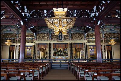 Hishi Hongan-ji, Kyoto