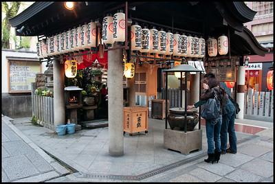 Hozen-ji shrine, Osaka