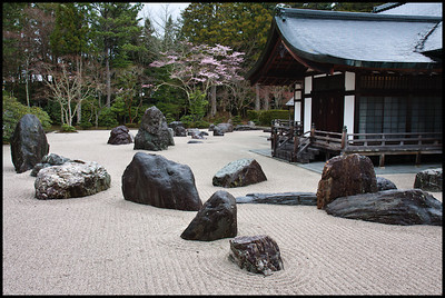 Rock garden at Kongobu-ji, Koyasan