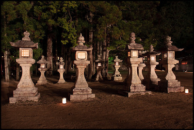 Stone lantern, Danjo Garan