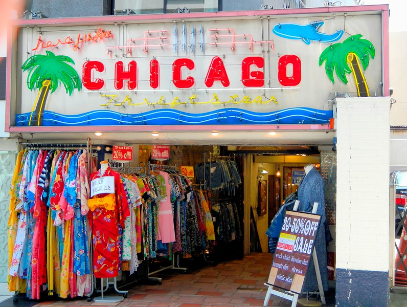"Clothing shop ""Chicago"" - Tokyo, Japan"