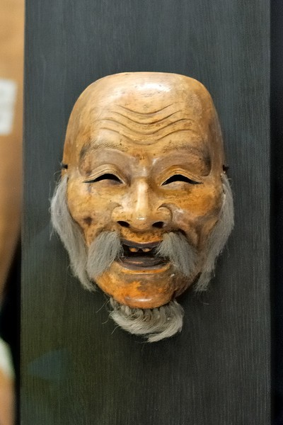 Noh mask - Tokyo National Museum