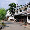 Granaries in a preserved Edo Period merchantile town - Kurashiki, Japan