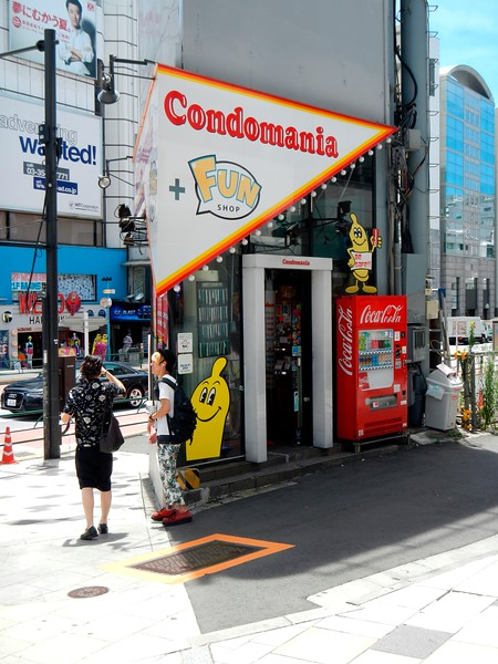 Condomania, an oblong street shop.