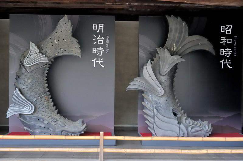 Fish motif roof detail - Himeji Castle, Japan