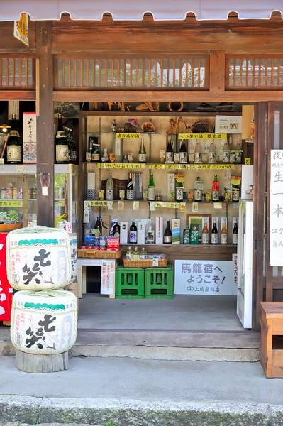 Storefront on the Nakasendo - Edo Period post road - Magome, Japan