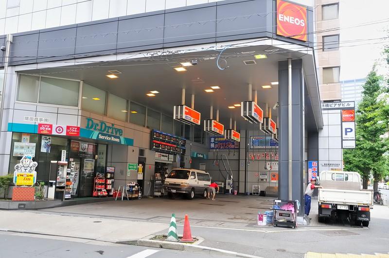 Urban gas station in Shimbashi - Tokyo, Japan