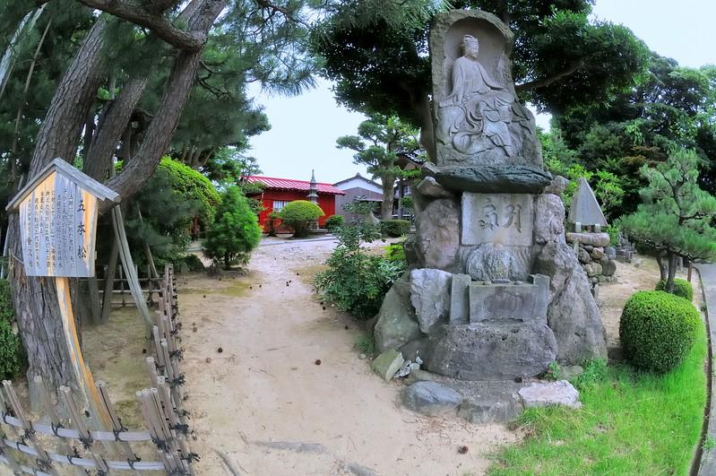 Jukyoji Temple - Higashi Chaya District - Kanazawa, Japan