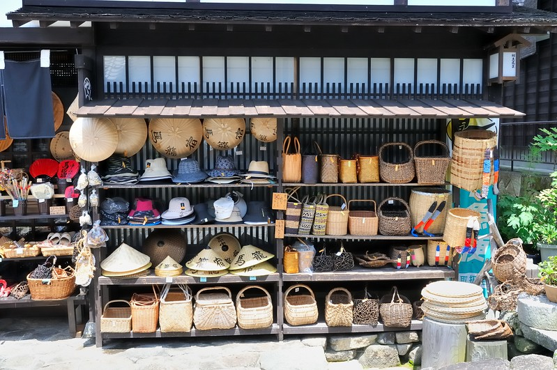 Shop detail from Nakasendo - Edo Period post road - Magome, Japan