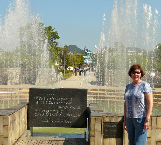 Visiting the Fountain of Peace