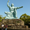 Peace Statue, Peace Park