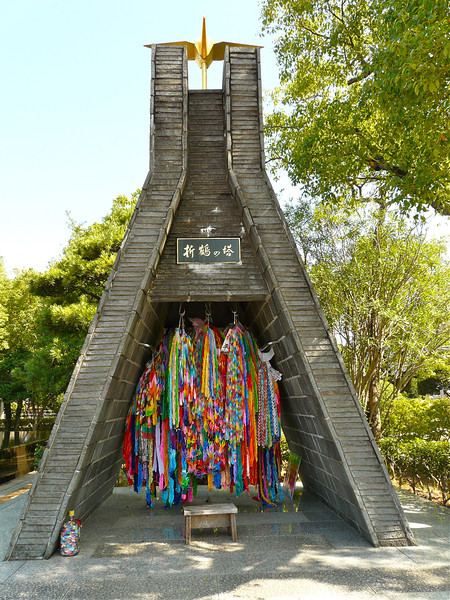 Prayer flags at Peace Park