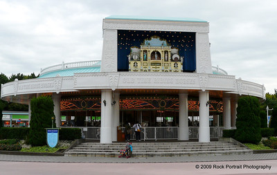 Old-time carousel