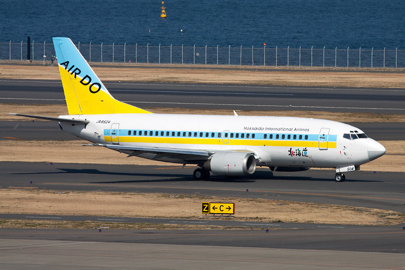 JA8504 Boeing 737-54K c/n 27432 Tokyo-Haneda/RJTT/HND 26-02-11
