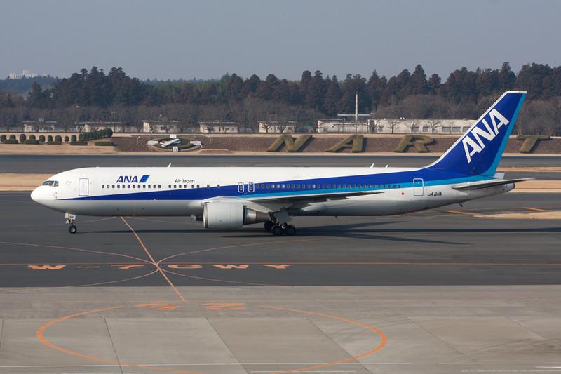 JA611A Boeing 767-381ER c/n 32980 Tokyo-Narita/RJAA/NRT 27-02-11
