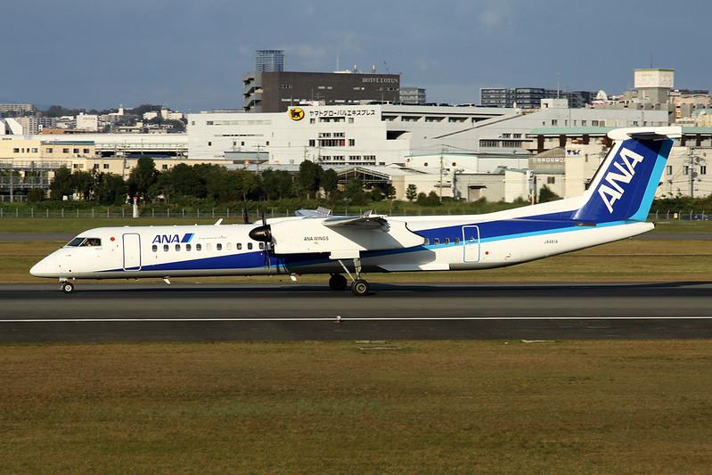 "JA461A de Havilland Canada DHC-8Q-402NG ""ANA Wings"" c/n 4430 Osaka-Itami/RJOO/ITM 25-10-17"