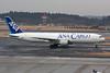 JA8664 Boeing 767-381ERBCF c/n 27339 Tokyo-Narita/RJTT/NRT 24-02-11