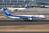 """JA601A Boeing 767-381 c/n 27943 Tokyo-Haneda/RJTT/HND 26-02-11 """"Sakanouenoomu"""""""