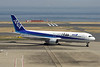 "JA8677 Boeing 767-381 c/n 25662 Tokyo-Haneda/RJTT/HND 09-03-13 ""Yaenosakura"""