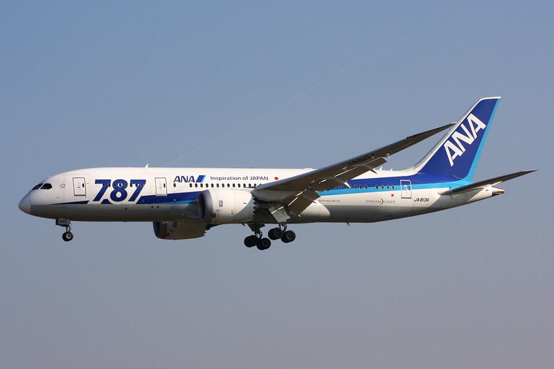 JA813A Boeing 787-8 c/n 34521 Brussels/EBBR/BRU 17-03-16