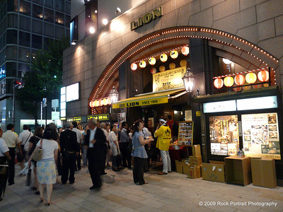 This was the one bar in Ginza, and the queue went around the corner about 100 metres. I went home to the mini-bar.