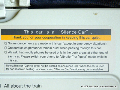 Great idea. All Japanese trains frown on mobile phone use, except for silent SMS activities that everybody engages in