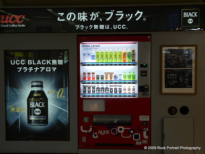 Typical vending machine