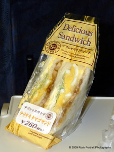 How can you not like a sandwich marketed this well?