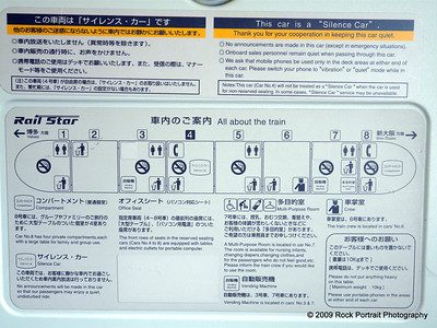 Bullet train configuration information on the back of every dinner tray