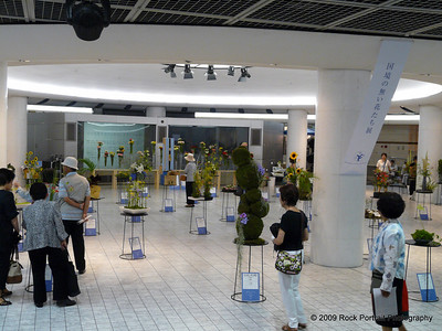 World peace floral exhibition in a shopping centre