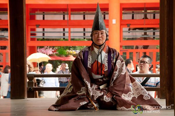 Japanese Woman in Shinto Opera - Kyoto, Japan