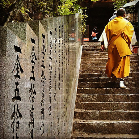A monk steps to Maniden Hall, Daisho-in Temple - Miyajima, Japan #dna2japan #gadv