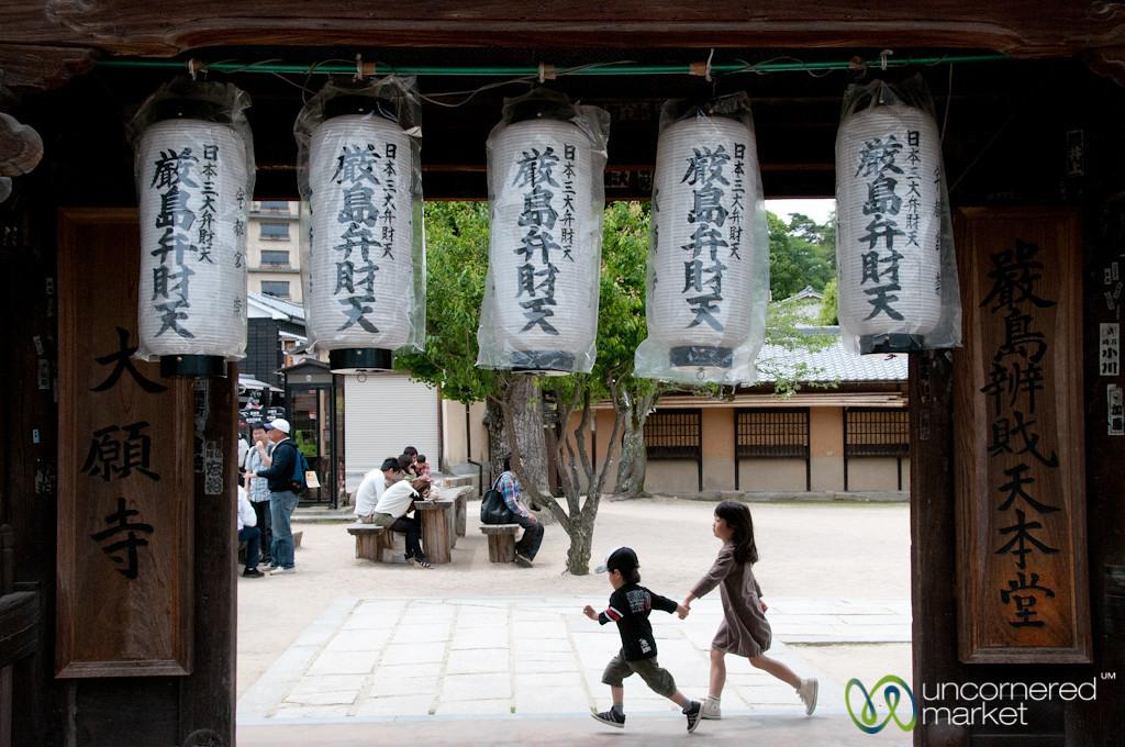 Children Running at Itsukushima Shinto Shrine - Miyajima, Japan