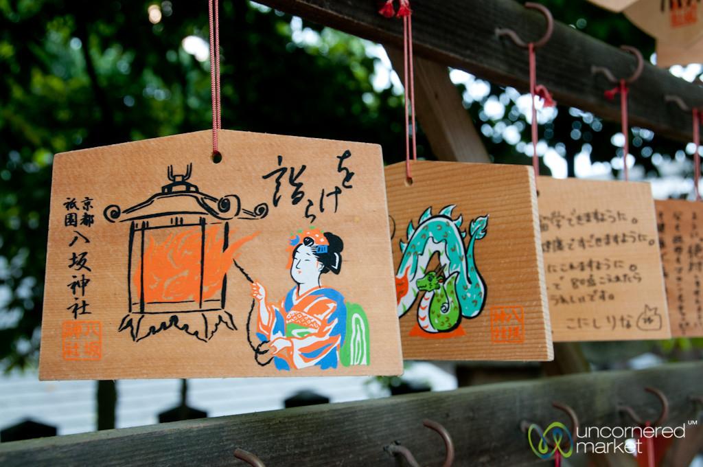 Ema Prayer Boards - Kyoto, Japan