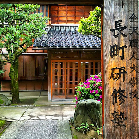 Doorway in the Samurai Quarter - Kanazawa, Japan #dna2japan #gadv