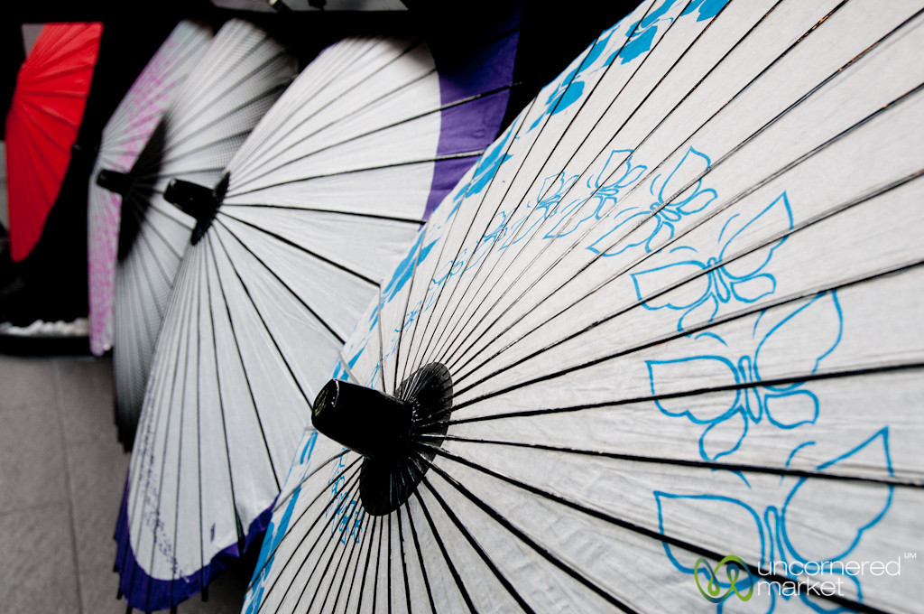 Rice Paper Umbrellas in Kyoto, Japan