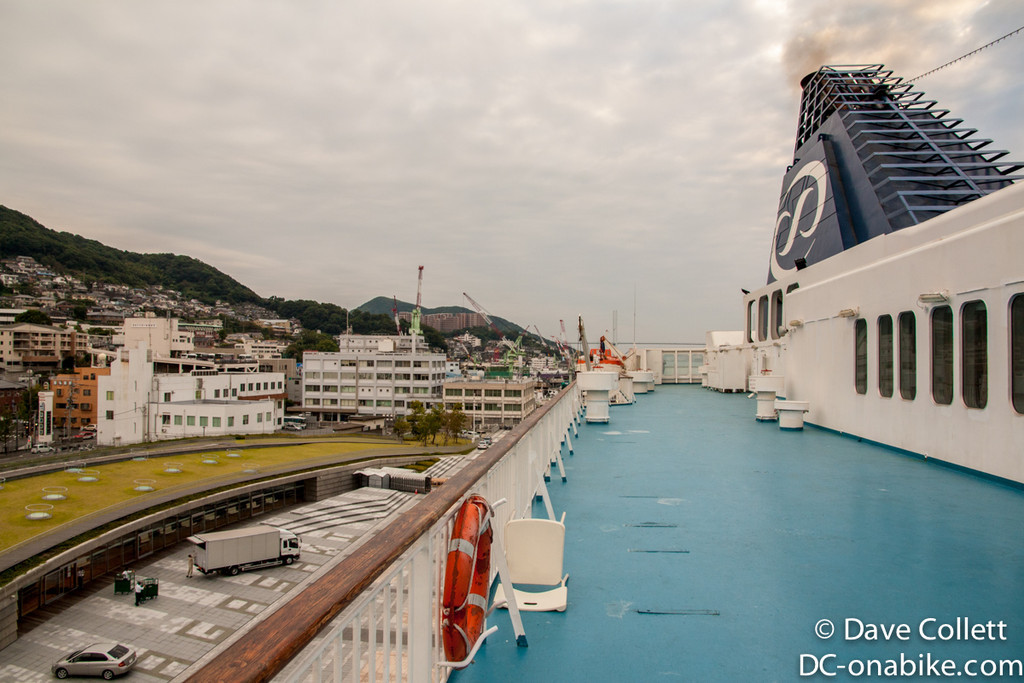 Ferry at Nagasaki