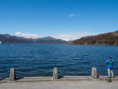 Lake Ashi / Mt Fuji