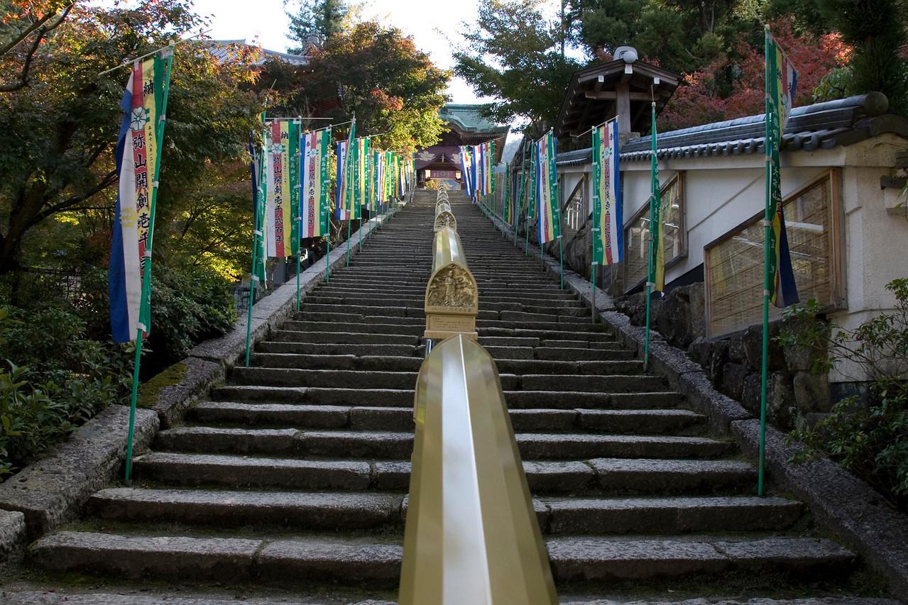 Stone steps to Daisho-in Temple in Miyajima, Japan
