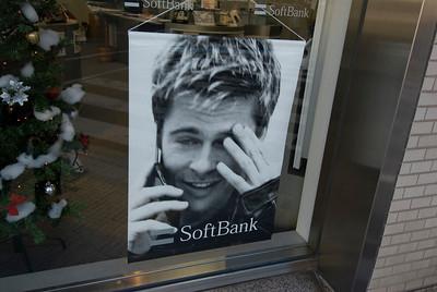 Brad Pitt ad poster in a shop in Hiroshima, Japan