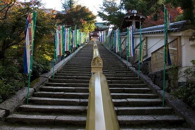 Flags lining the stone steps to Daisho-in Temple - Miyajima, Japan