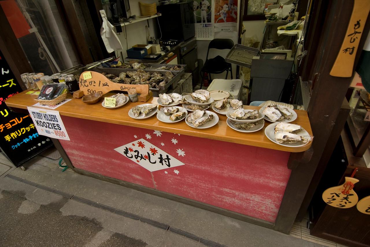 Street food showcase in Miyajima, Japan