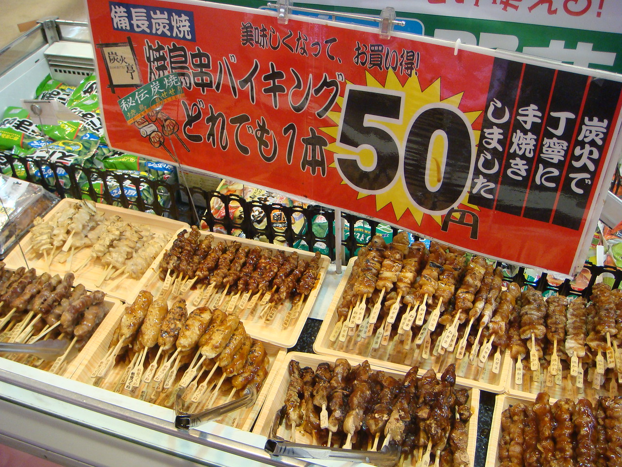 Seafood kabab selection at a grocery store in Hiroshima, Japan